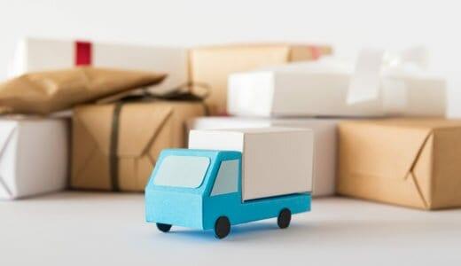 食材宅配の配送エリアと配送地域について一覧で比較!