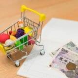 食材宅配の料金