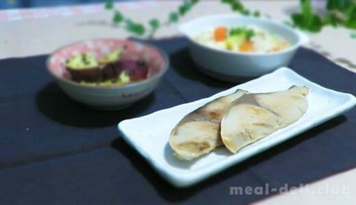 夕食ネットのミールキット「キットde楽」はおいしい?料金は?【実食レビュー】