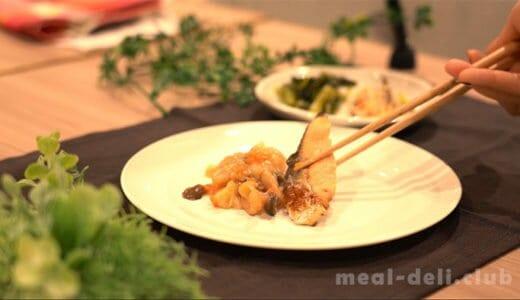 【夕食ネット(ヨシケイ)】お試しセットの宅配弁当を実食レビュー!