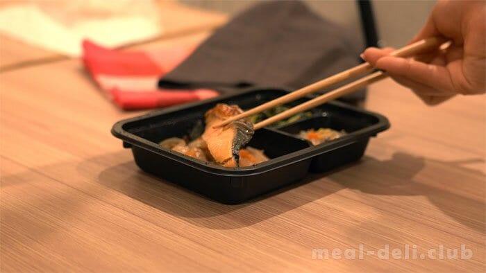 夕食ネット(ヨシケイ)の冷凍弁当を実食!【レビュー】