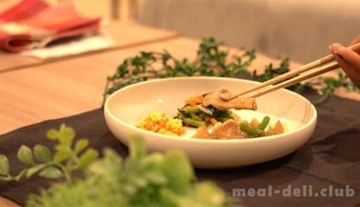 ヨシケイの冷凍弁当を実食レビュー!宅配弁当はおいしい?まずい?
