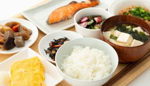 栄養バランスが考えられた健康的な食事とは?必要な栄養素を解説【管理栄養士監修】