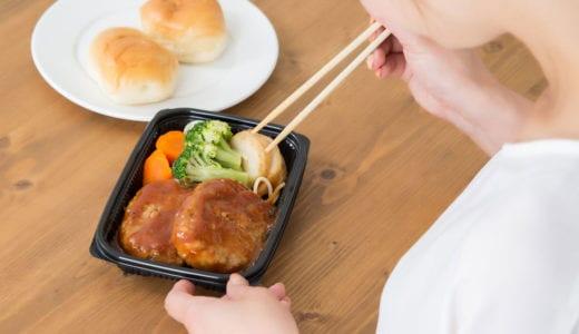 冷凍弁当は無添加?宅配弁当に使われている食品添加物を調査・比較しました!