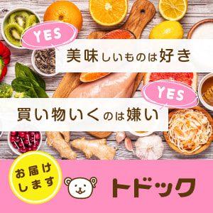 コープさっぽろ(トドック)