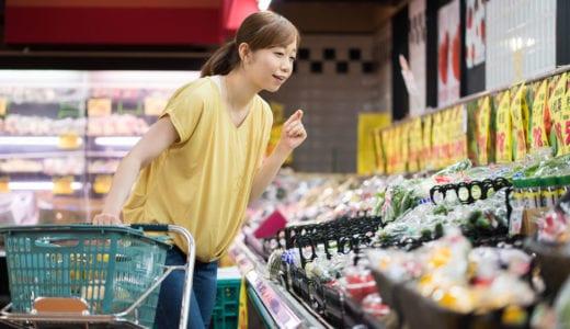 ネットスーパーって何?おすすめスーパーの紹介と比較表