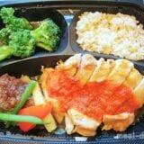 【筋肉食堂DELI】はカラダづくりをサポート。低カロリー高タンパクのお弁当はおいしい?