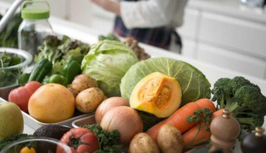 フードロス(食品ロス)とは?フードロス削減におすすめな商品をご紹介!